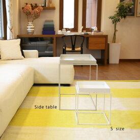 HAY (ヘイ) TRAY TABLE S square サイドテーブル/コーヒーテーブル ホワイト 北欧家具 【受注発注の為キャンセル/返品不可】【大型送料】