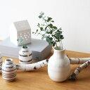 Kahler (ケーラー) オマジオ フラワーベーススモールS(H12.5)パール 花瓶 陶器日本正規代理店品