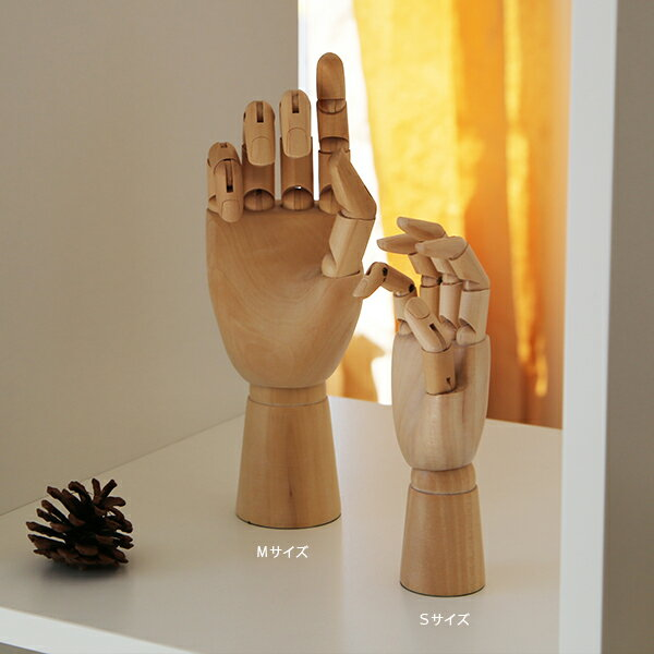 HAY (ヘイ) Wooden HandMサイズ木製ハンドトルソー/オブジェ 北欧雑貨