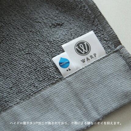 WARP(ワープ)ニオイを分解する、機能系スポーツタオル(しっかりパイル)グレー/ネイビージム/アウトドア/キャンプ/ウォーキング/ジョギング【メール便】