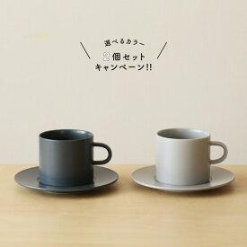 kura (クラ)Ena (エナ) カップ&ソーサーセット 和洋食器/食器