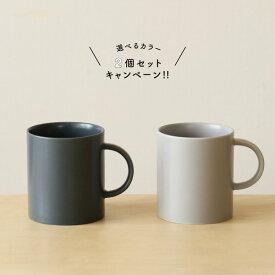 kura (クラ)Ena (エナ) マグカップ 2個セット和洋食器/食器