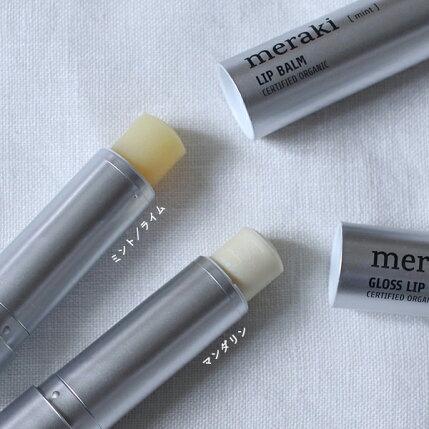 meraki(メラキ)リップバーム/リップクリームミント北欧雑貨/スキンケア/オーガニック【メール便】