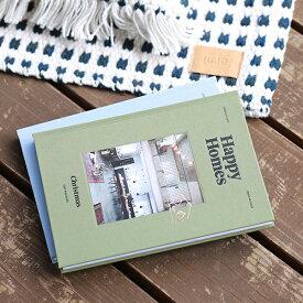 COZY PUBLISHING (コージーパブリッシング) Happy Homes Christmas 北欧/フィンランド/本/インテリア