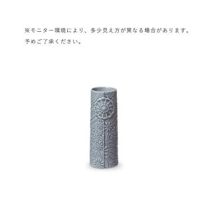 dottir(ドティエ)Pipanella(ピパネラ)フラワーベース/フラワーマイクロミニブルーグレー北欧/インテリア/花瓶/日本正規代理店品