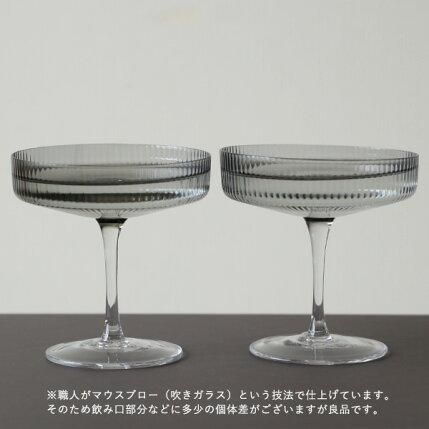 fermLIVING(ファームリビング)RippleChampagneSaucers(リップルシャンパングラス)2個セットスモークグレー北欧/ガラス食器/日本正規代理店品