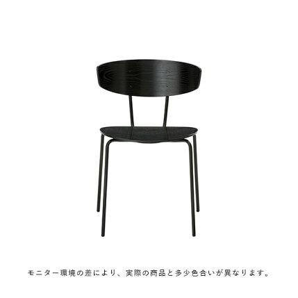 fermLIVING(ファームリビング)HermanChair(ハーマンチェア)ブラック北欧/インテリア/家具/日本正規代理店品【大型送料】