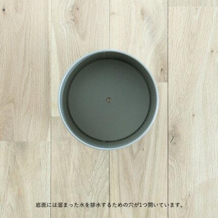【受注発注】fermLIVING(ファームリビング)BauPot(バウポット)Sブラック/ウォームグレー/カシミア北欧/鉢カバー/植木鉢/インテリア/日本正規代理店品