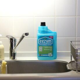 eezym (イージム) パイプクリーナー キッチン用/ハーバル 酵素の力/高速酵素分解/デトックス・クリーニング/サスティナブル洗剤