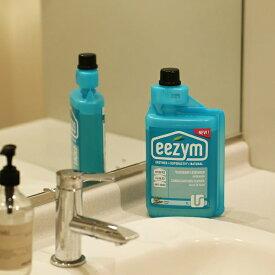 eezym (イージム) パイプクリーナー 洗面・浴室用/ハーバル 酵素の力/高速酵素分解/デトックス・クリーニング/サスティナブル洗剤