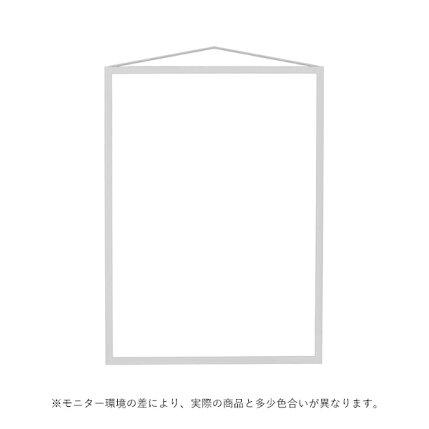 MOEBE(ムーベ)FRAMEA3ライトグレーアクリル板/ポスター/額縁/壁掛け/北欧/インテリア
