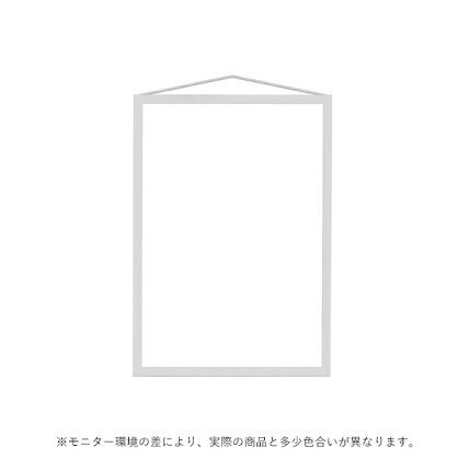 MOEBE(ムーベ)FRAMEA4ライトグレーアクリル板/ポスター/額縁/壁掛け/北欧/インテリア