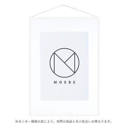 MOEBE(ムーベ)FRAMEA2ホワイトアクリル板/ポスター/額縁/壁掛け/北欧/インテリア