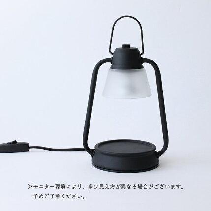 キャンドルウォーマーランプブラック照明/キャンドルウォーマー/フレグランスキャンドル/