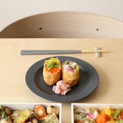 kura(クラ)/Ena(エナ)リムプレート19cm/スレートグレー/マット/和洋食器/食器/皿