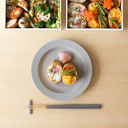 kura(クラ)/Ena(エナ)リムプレート19cm/クールグレー/マット/和洋食器/食器/皿