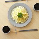 kura (クラ) Ena (エナ) リムプレート 24cm クールグレー/マット 和洋食器/食器/皿