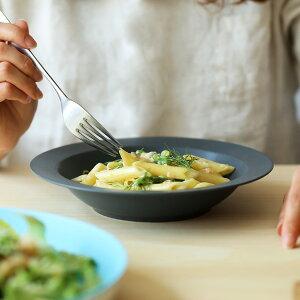 kura common (クラ コモン)Ena (エナ) リムプレート/ディープ/パスタプレート 21cm スレートグレー/マット 和洋食器/食器/皿