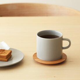 kura (クラ) Ena (エナ) コーヒーカップ クールグレー/マット 和洋食器/食器