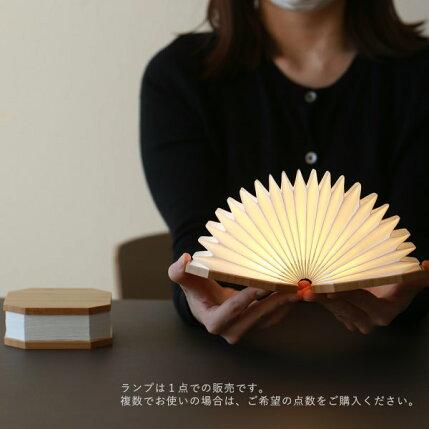 GINGKO(ギンコー)アコーディオンランプ北欧/インテリア/照明/間接照明