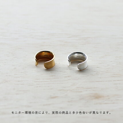 PernilleCorydon(ペニーレ・コリドン)イヤーカフサガゴールド/シルバー
