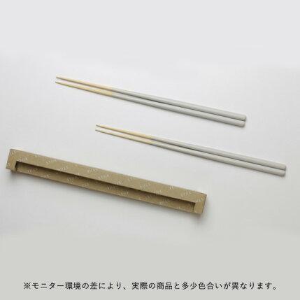 【送料無料キャンペーン】STIIK(スティック)箸/はし(2膳入り)セラミックグレーカトラリーのような箸/一年箸/竹製