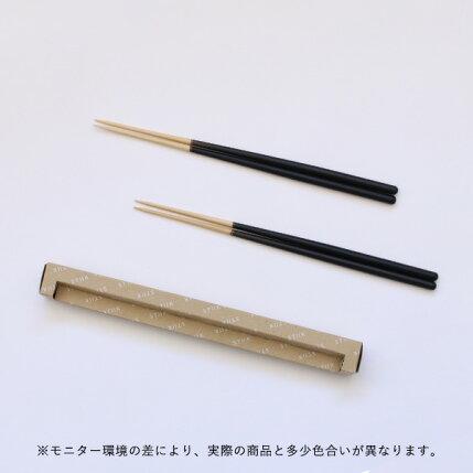 【送料無料キャンペーン】STIIK(スティック)箸/はし(2膳入り)チャコールグレーカトラリーのような箸/一年箸/竹製