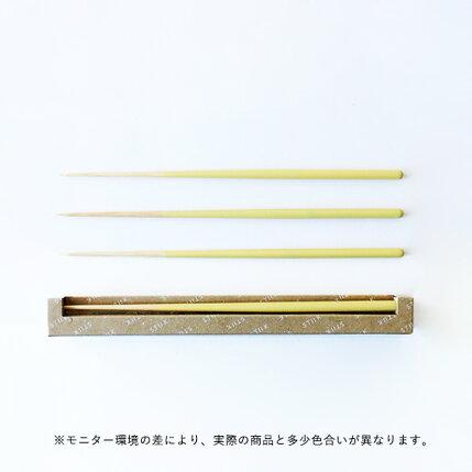 STIIK(スティック)箸/はし(2膳入り)2021年ヤーカラーユズ(イエロー)カトラリーのような箸/一年箸/竹製【メール便】