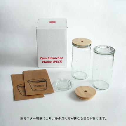 WECK(ウェック)WECKGIFTBOXDRINKBOTTLESET(ドリンクボトルセット)/STRAIGHT340ml×2グラス/キャニスター/キッチン