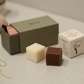 YAECO (ヤエコ) チョコレートキューブソープ 2個セット 石けん/スキンケア/オーガニック/ギフト