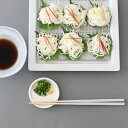 箸休め(箸&スプーン)箸置き/薬味皿/醤油皿/小皿ホワイト