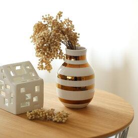 8月上旬発送予定 Kahler(ケーラー) 175周年記念 オマジオアニバーサリーベースS ブラス 花瓶 陶器 日本正規代理店品