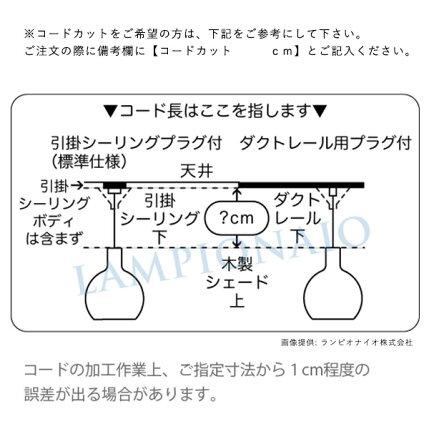 (sectodesign)セクトデザインOCTO4240ペンダントライト照明【北欧雑貨】
