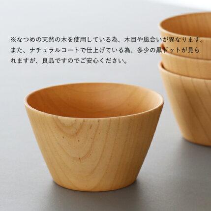 KOZ椀マルチボウル(ナチュラルウッドボウル中)/お椀/木の器/木製ボウル
