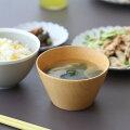 ナチュラルな雰囲気のお味噌汁椀(木製や食洗器対応など)のおすすめは?