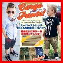 韓国子供服 男の子 ハーフパンツ【NEW YORK PAPA FSG333刺繍キッズ ジュニアハーフカーゴパンツ】子供服 男の子 女の…