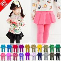 8d552118283ef PR 韓国子供服 女の子 レイアリス スカート付きレギンス 10分丈.