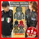 韓国子供服 男の子 アウター ジャケット【ITALIA SEVENバイカーズベビー キッズ ジュニア 中綿ダウンジャケット】子供…