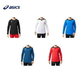 アシックス asics バレーボールウェア メンズ ゲームシャツLS 2051A115 2020SS [ポスト投函便対応]