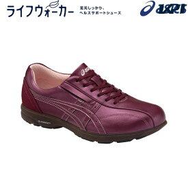 アシックス asics ウォーキングシューズ レディース ライフウォーカー ニーサポート500(W) TDL500-25