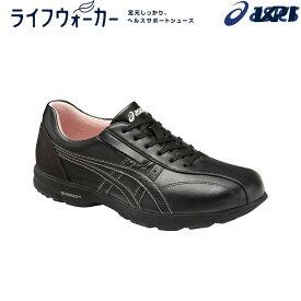 アシックス asics ウォーキングシューズ レディース ライフウォーカー ニーサポート500(W) TDL500-90