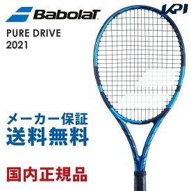 【全品10%OFFクーポン対象】バボラ Babolat 硬式テニスラケット PURE DRIVE ピュアドライブ 2021 101436J