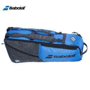 バボラ Babolat テニスバッグ・ケース RACKET HOLDER X 6 EVO ラケットバッグ(ラケット6本収納可)751209