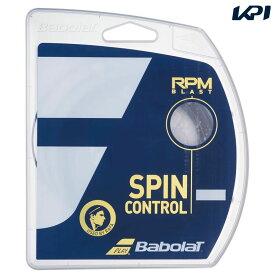 【店内最大2000円引クーポン】「■5張セット」BabolaT(バボラ)「RPM Blast(RPMブラスト)120/125/130/135 BA241101」硬式テニスストリング(ガット)