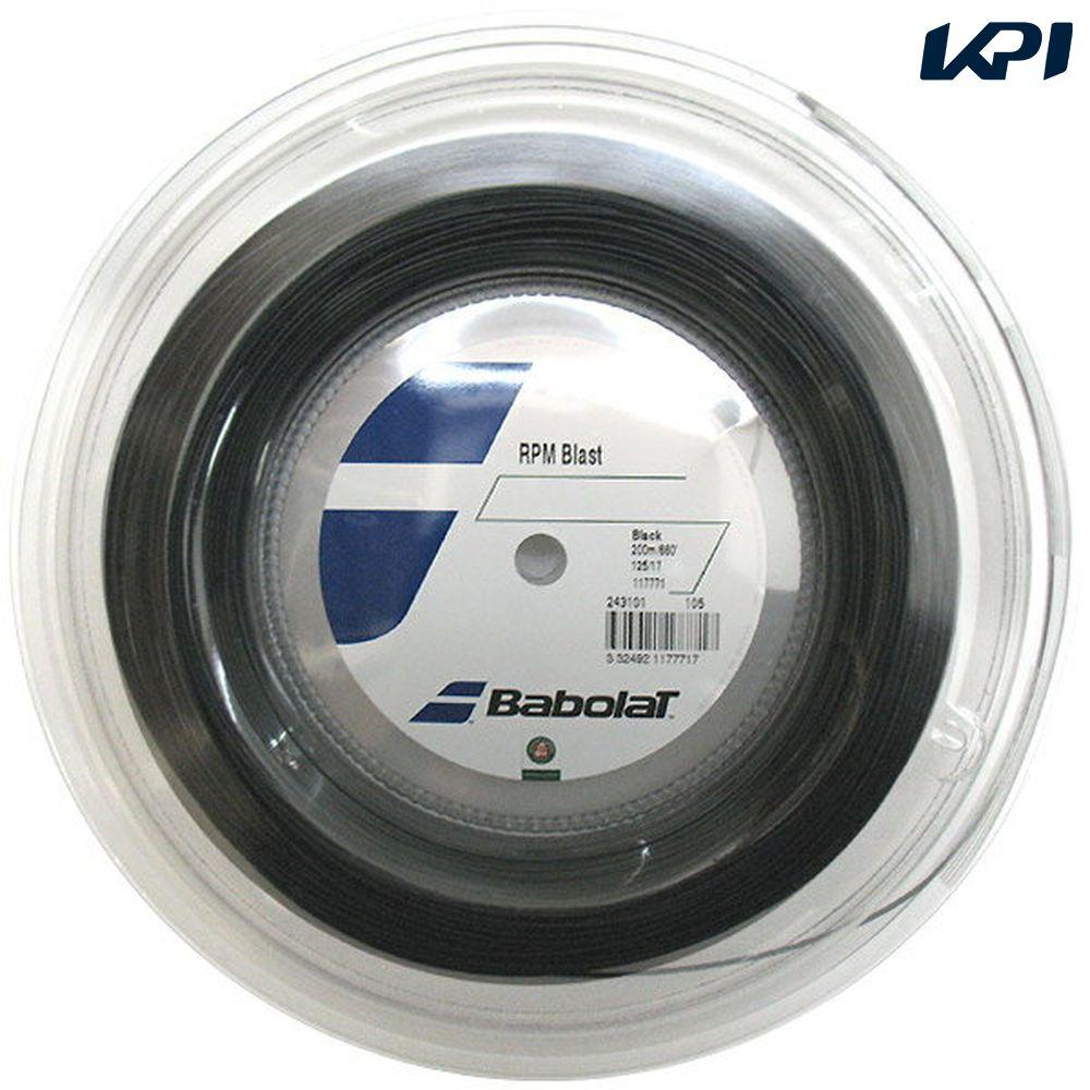 【全品10%OFFクーポン対象】『即日出荷』BabolaT(バボラ)「RPM Blast 120/125/130(RPMブラスト) 200mロール BA243101」硬式テニスストリング(ガット)「あす楽対応」