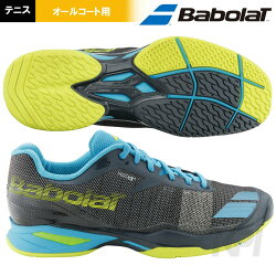 「2016新製品」Babolat(バボラ)「JETALLCOURTMGBY(ジェットオールコートM)BAS16629F」オールコート用テニスシューズ