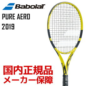 バボラ Babolat テニス硬式テニスラケット PURE AERO ピュアアエロ 2019年モデル BF101353