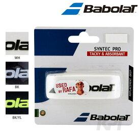 【全品10%OFFクーポン対象▼〜10/15 23:59】BabolaT(バボラ)「Syntec Pro シンテックプロ(1本入) BA670051」リプレイスメントグリップテープ