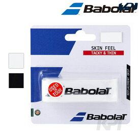 【全品10%OFFクーポン対象▼〜10/15 23:59】BabolaT(バボラ)「Skin Feel スキンフィール(1本入) BA670056」リプレイスメントグリップテープ