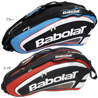 "BabolaT (バボラ) ""TEAM LINE RACKET HOLDER *6 (6 Motoiri) racket bag BB751055"" tennis bag"